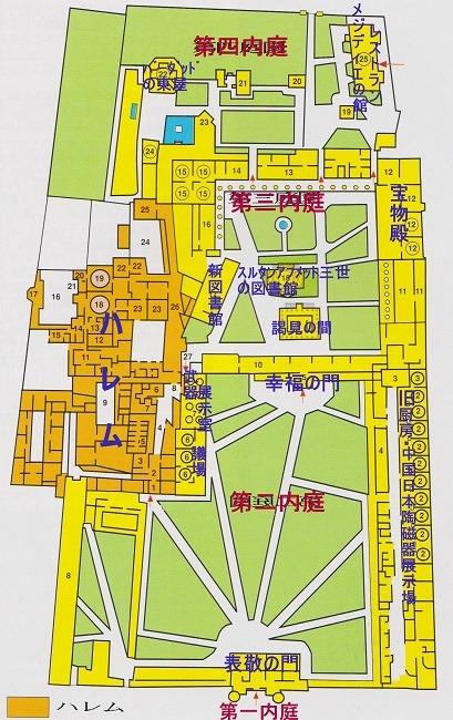 トプカプ宮殿平面図