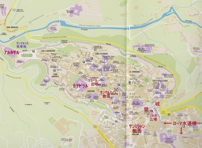 セゴビア地図