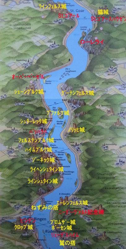 lien-dai[1]