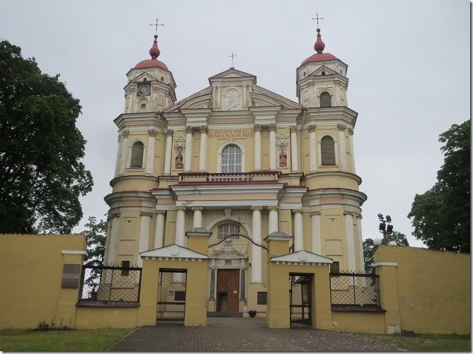 聖ペテロ・パウロ教会